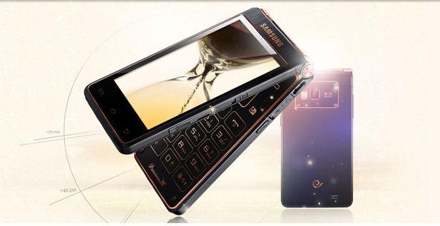 121123-samsung1 Quad Core Samsung SCH-W2013 Flip Phone Boasts Dual Touchscreens