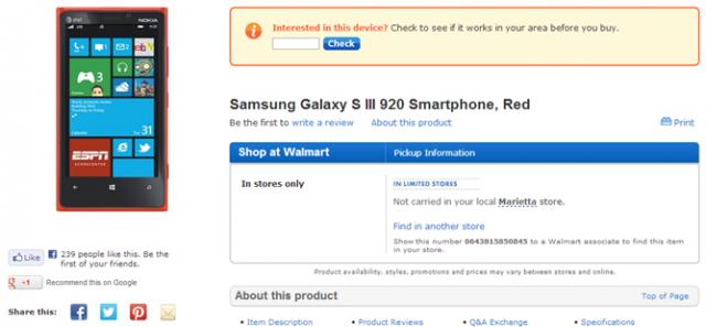 walmart-920s3-640x297 Walmart offering Samsung Galaxy S3 920-- Wait... What?