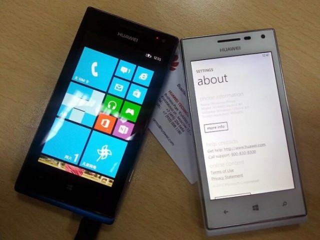 white-ascend-w1 Huawei Ascend W1 Spotted in Pictures, an Alternative to Other Windows Phone 8 Handsets