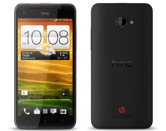 121211-htc-640x505 Expansys UK Taking Pre-Orders for HTC Butterfly 1080p Superphone