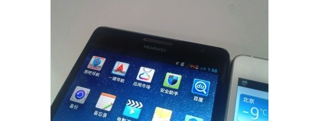 huawei ascend mate leaked photos