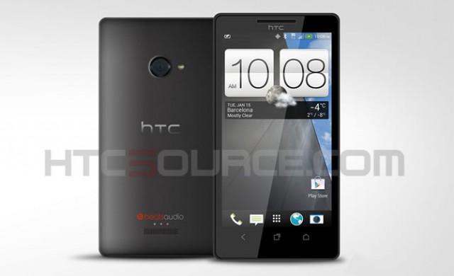 htc-leak-render New HTC M7 and Sense Screenshots Leaked