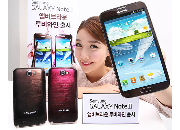 "note-colors Samsung Galaxy Note 2 Shipping in Two New Colors, ""Ruby Wine"" and ""Amber Brown"""