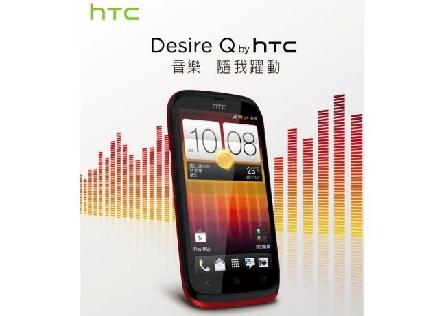 htc-desire-q-china HTC Launches Desire Q and P Smartphones in China