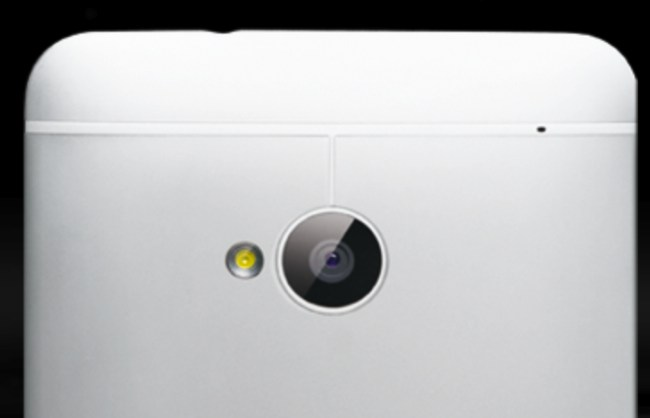 htc ultrapixel camera