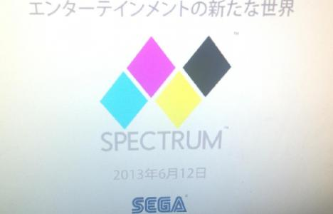 spectrum-sega This Just in From the Land of Crazy, Rumors Claim Sega is Working on New Console