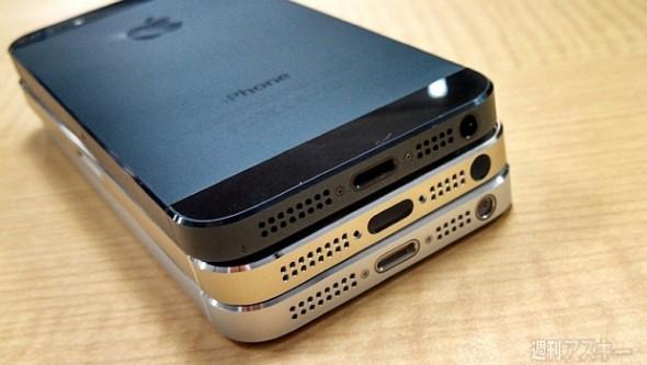 130826-iphone