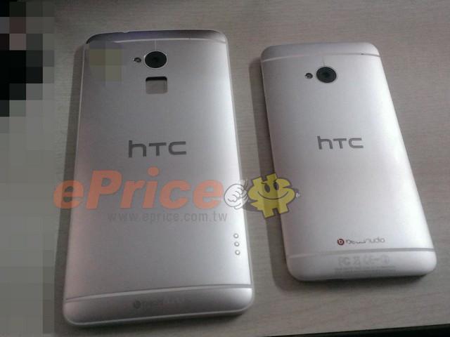 htc-one-max-fingerprint-1