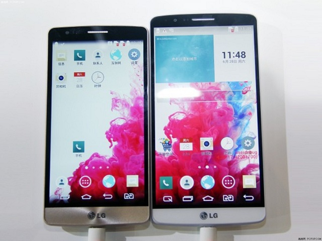 lg-g3-beat-mini T-Mobile LG G3 To Launch On July 16 (Rumor)