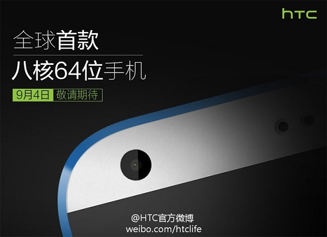 htc-desire-820-64-bit HTC Desire 820 With 64-bit Snapdragon 615 Chipset To Be Unveiled At IFA