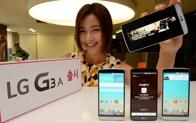 lgg3a LG G3 A: Yet Another Variant Of The LG G3