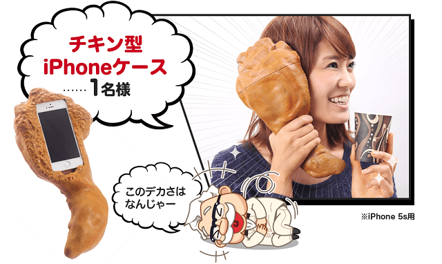 kfc-japan-fried-chicken-iphone-case You Will Be Very Hungry For This iPhone Case